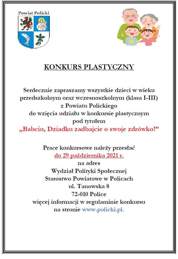 Plakat informujacy o wydarzeniu.